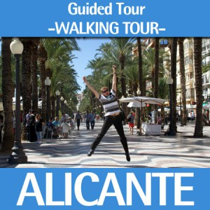 Alicante Private Guided Tour -Walking Tour-., Volvo Ocean Race square